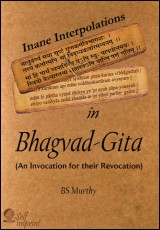 inane-interpolations-in-bhagvad-gita