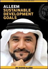 alleem-sustainable-development-goals