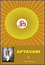 aptavani-9-dada-bhagwan
