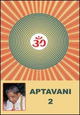 aptvani-2-bhagwan