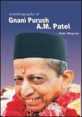 autobiograpy-of-gnani-purush