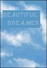 beautifuldreamer-daniels