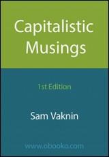 capitalistic-musings-vaknin