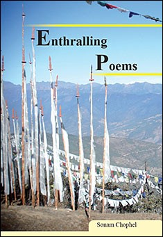 enthralling-poems-chophel