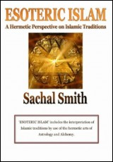 esoteric-islam-smith