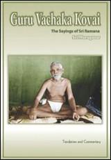 guru-vachaka-kovai