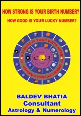 how-strong-birth-number-bhatia