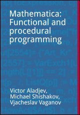 mathematica-functional-and-procedural-programming