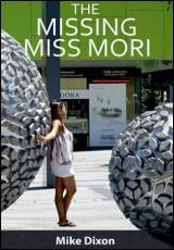 missing-miss-mori-dixon