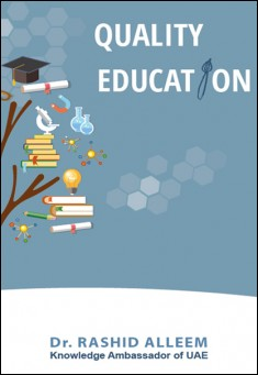 Book cover: Quality Education