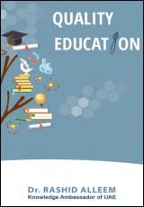 quality-education-alleem