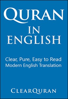 Quran in English Translated by Talal Itani