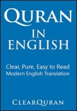 quran-english-translation-talal-itani