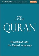 quran-koran-islam-muslim