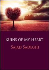 ruins-heart-sadeghi