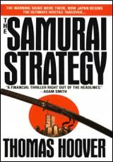 samurai-strategy-hoover