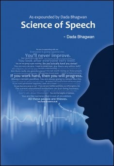 Book cover: Science of Speech
