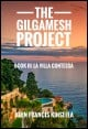 Book cover: The Gilgamesh Project Book III La Villa Contessa