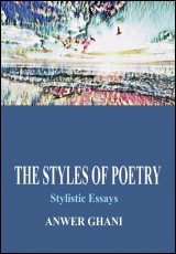 the-styles-of-poetry-anwer-ghani
