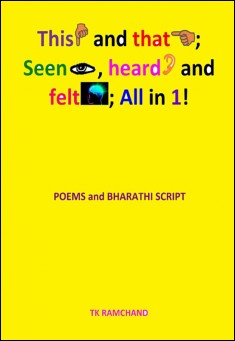 Book cover: This and that; Seen, heard and felt, All in 1!