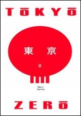 tokyo-zero-horne