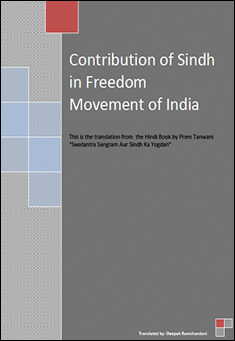 Contribution of Sindh in Freedom Movement by Prem Tanwani Translated by Deepak Ramchandani