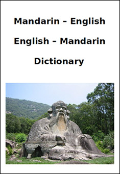Mandarin-English Dictionary by William Reading