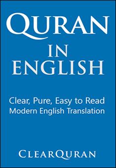 quran-english-translation-talal-itani