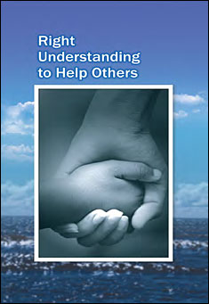 Right Understanding To Help Others. By Dada Bhagwan
