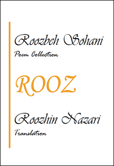 Rooz. By Roozbeh Sohani